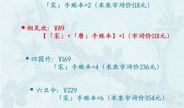 详情页_画板_2_12.jpg