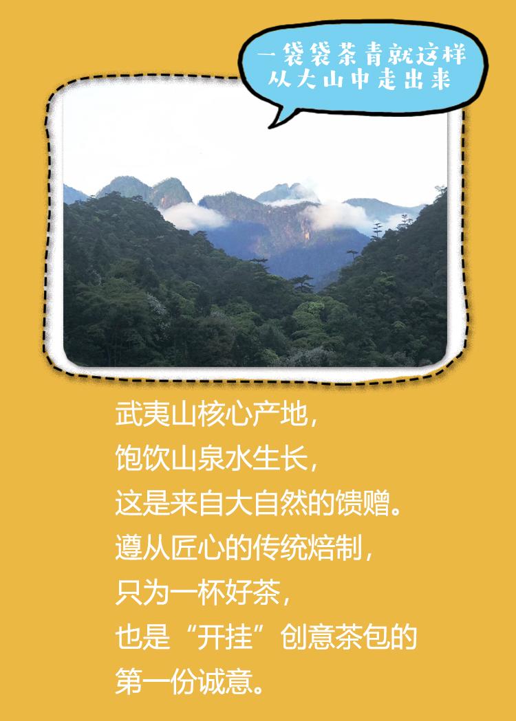 详情页-8.jpg