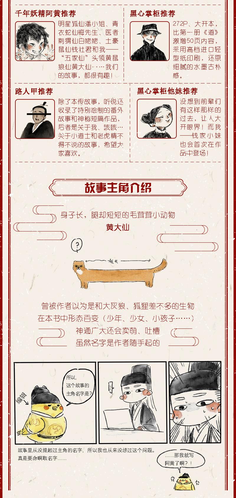 长图_cr3.jpg