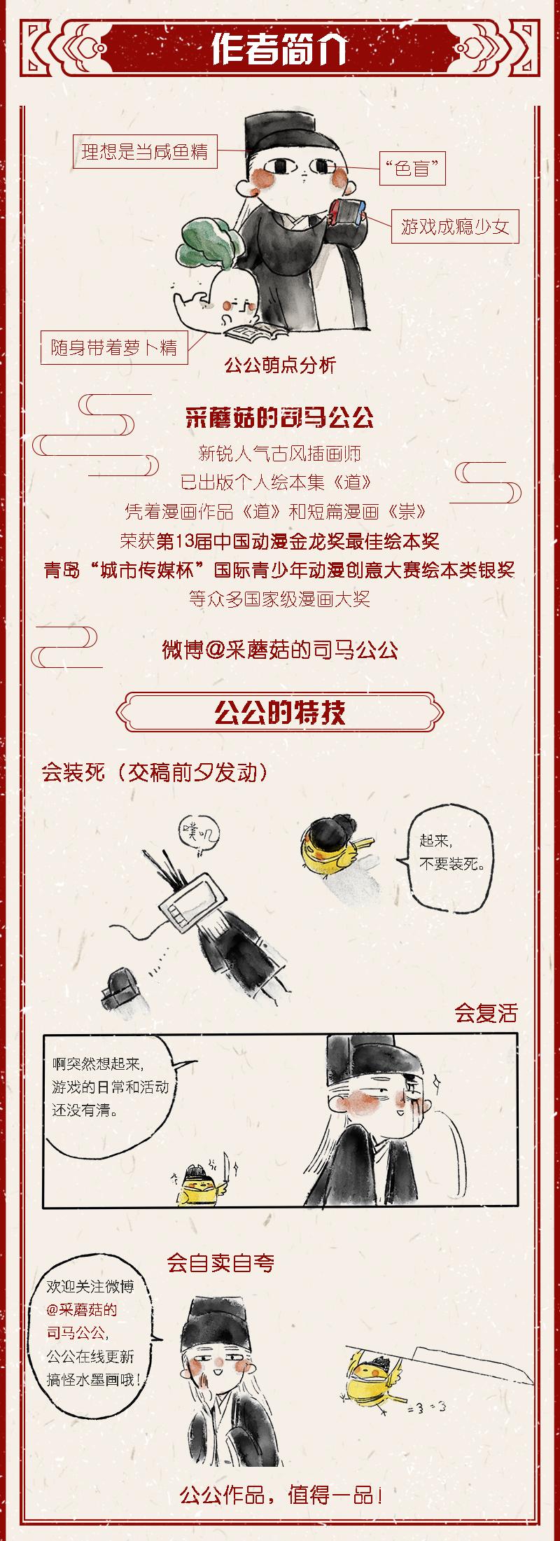 长图_cr4.jpg