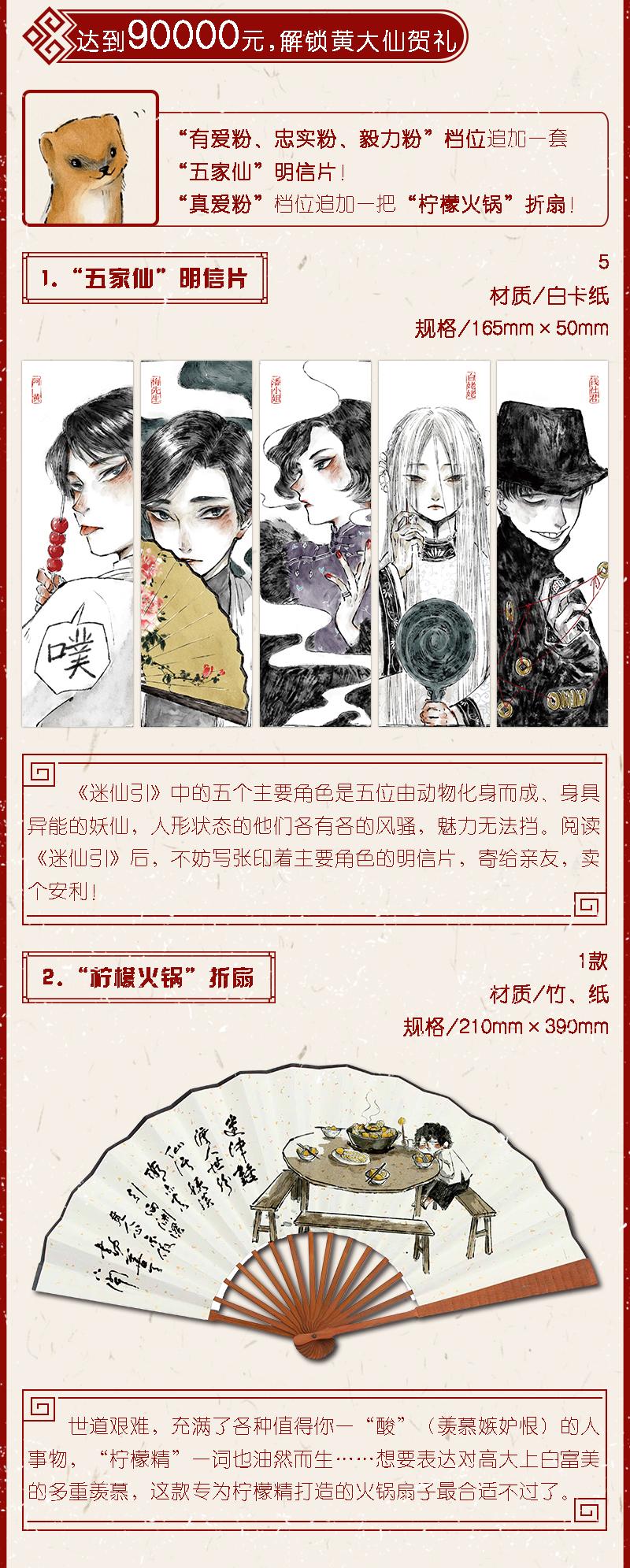 长图_cr12.jpg