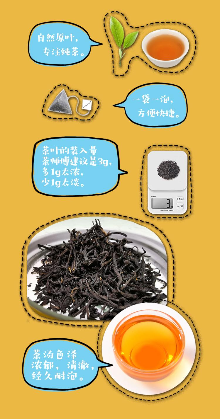 茶叶干 实拍.jpg