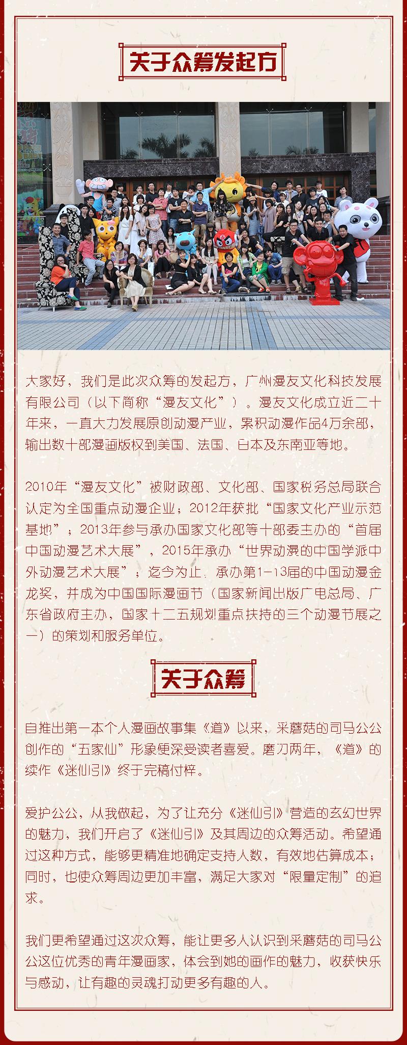 长图_cr13.jpg