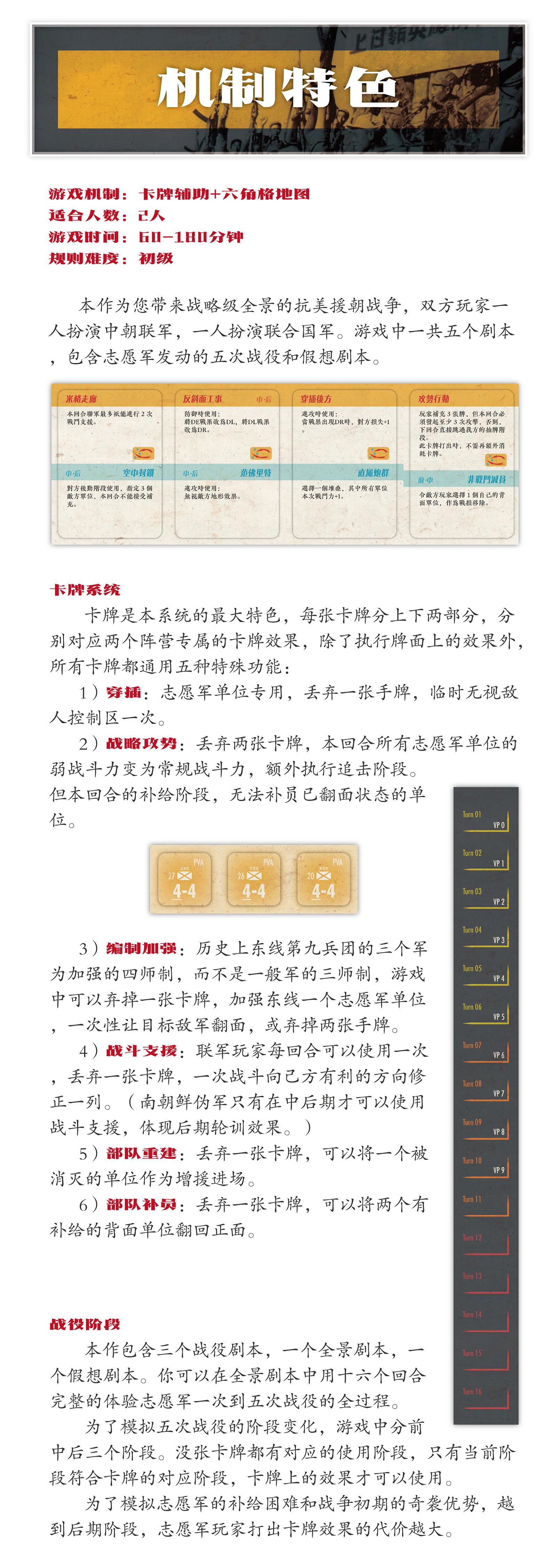 众筹宣传3.jpg