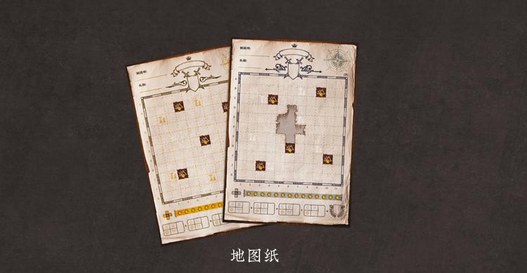 王国制图师(众筹页面)_13.png