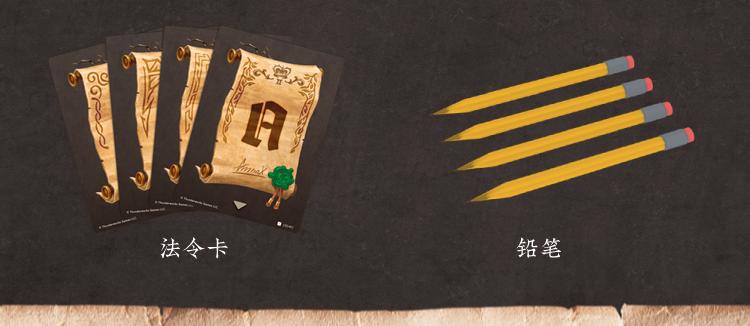 王国制图师(众筹页面)_16.png