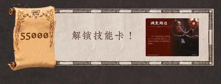 王国制图师(解锁1)_15.jpg