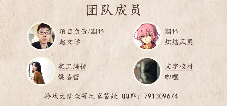 王国制图师(解锁1)_17.jpg