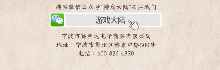 王国制图师(解锁1)_18.jpg