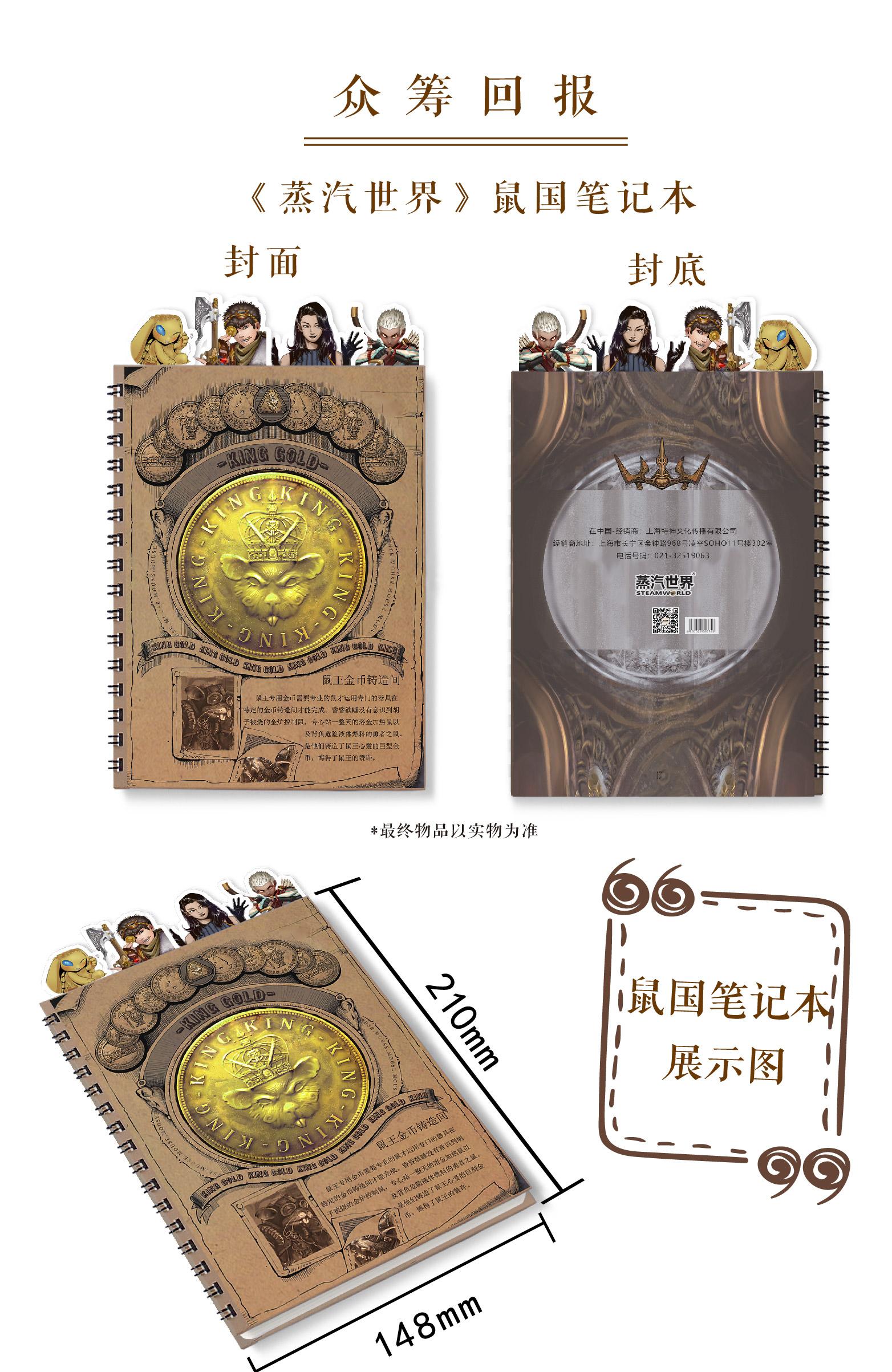 产品介绍-本子-01.jpg