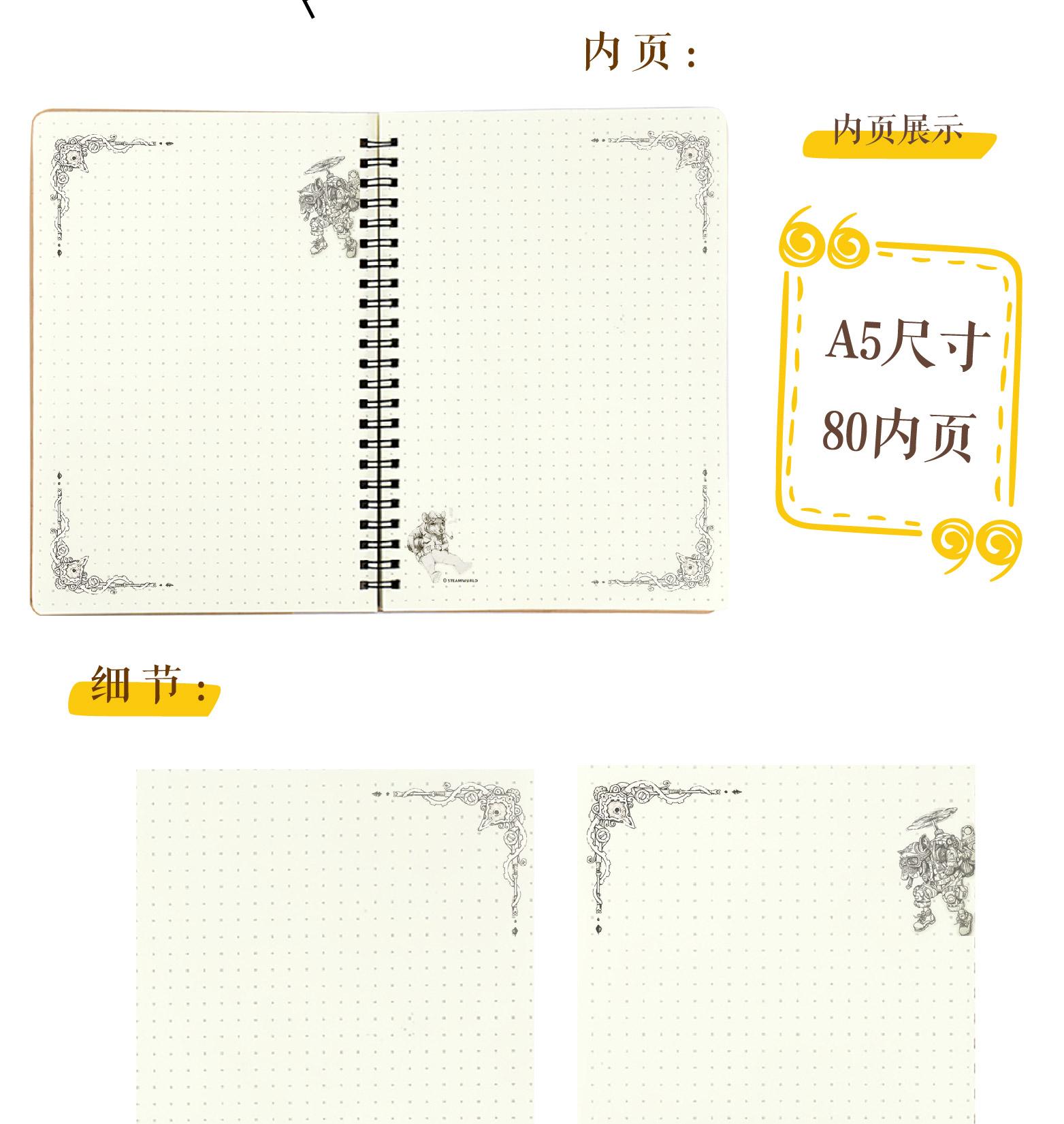 产品介绍-本子-02.jpg