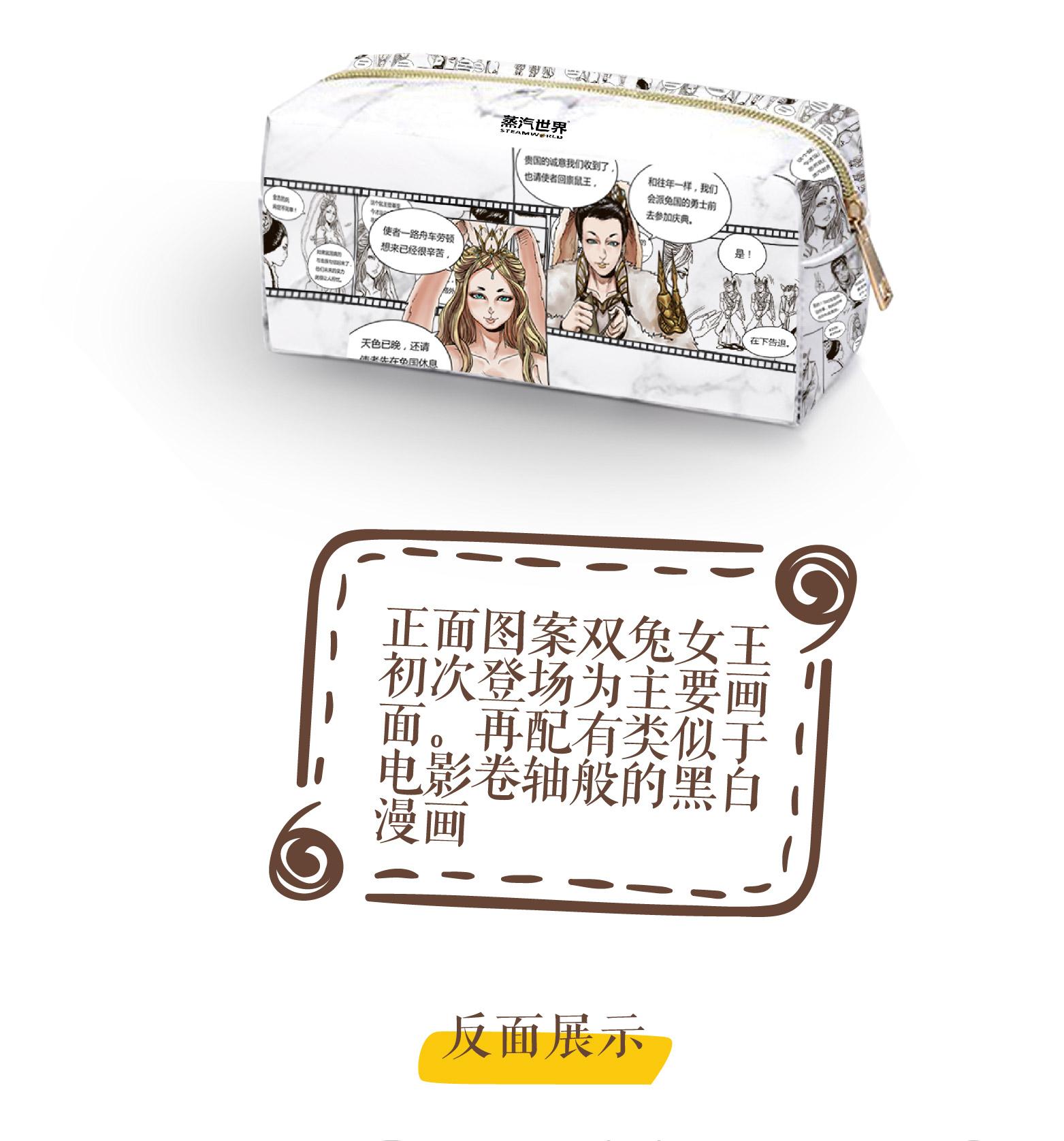 产品介绍-化妆包-03.jpg