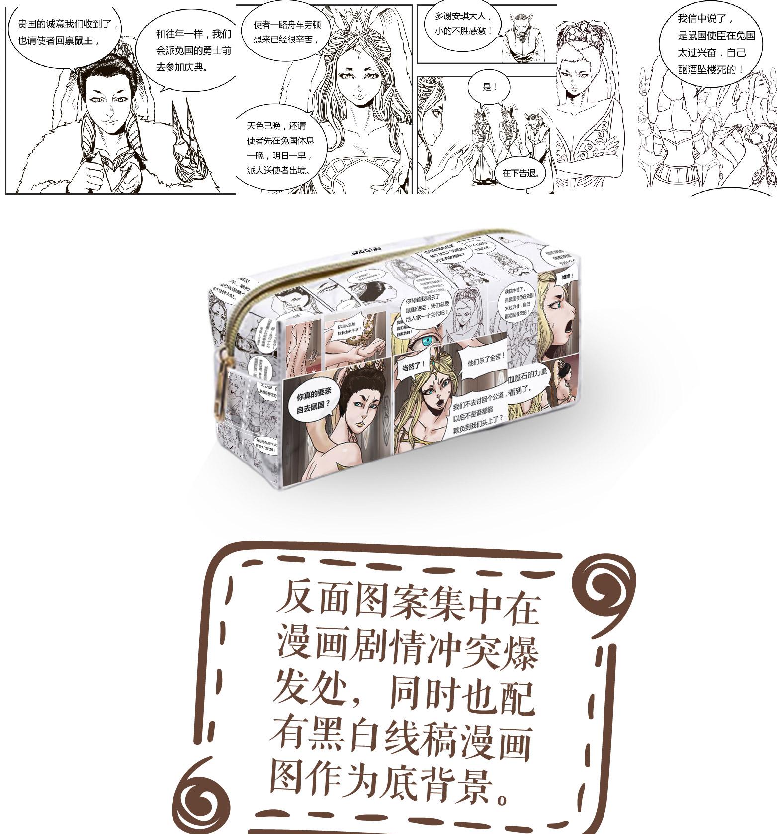 产品介绍-化妆包-04.jpg