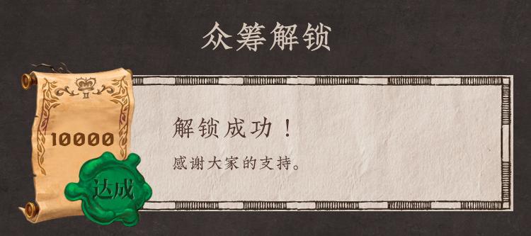 王国制图师(解锁)_06.jpg