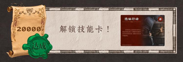 王国制图师(解锁)_08.jpg