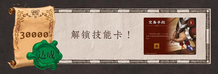 王国制图师(解锁)_10.jpg
