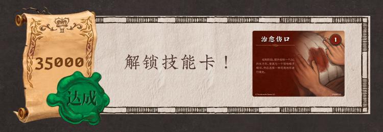 王国制图师(解锁)_11.jpg