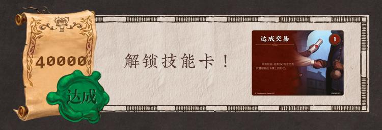 王国制图师(解锁)_12.jpg