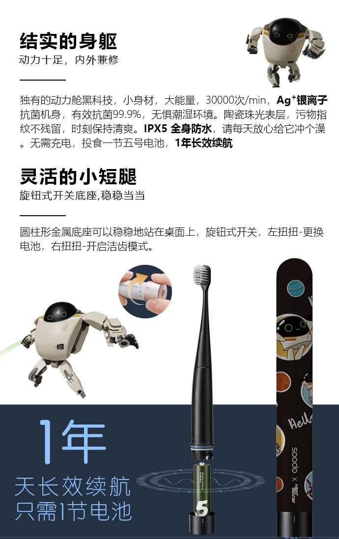 产品介绍图_02.jpg