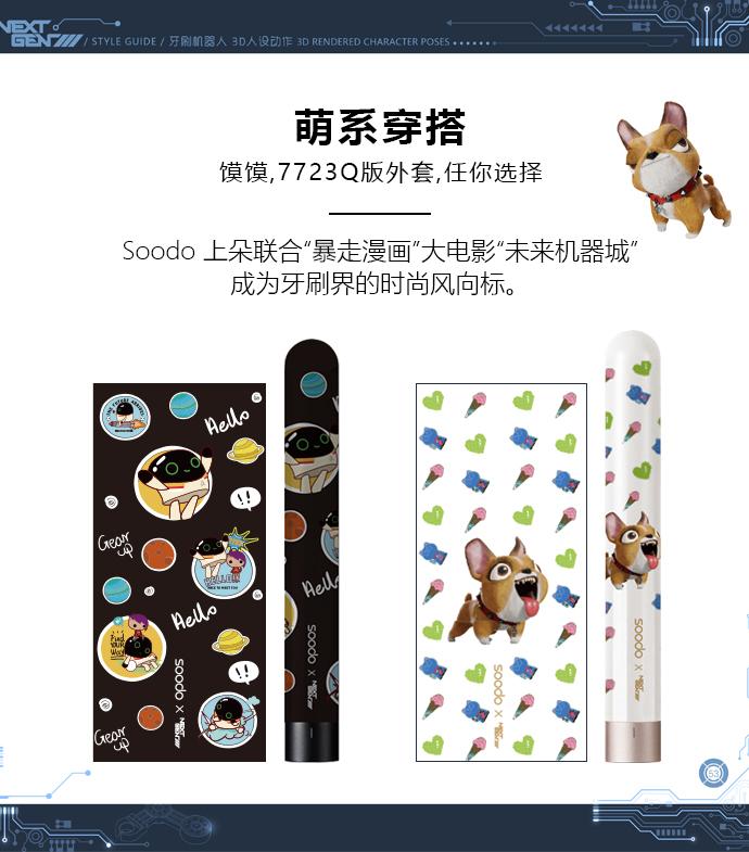 产品介绍图_03.jpg
