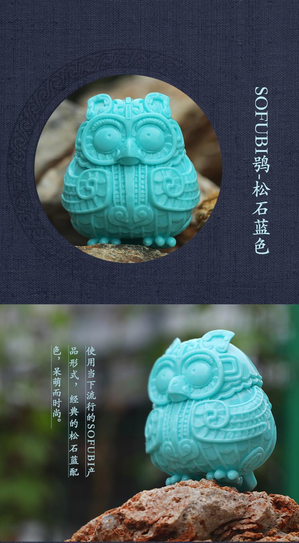 青铜小分队摩点-含松石蓝色鸮(7_05.jpg