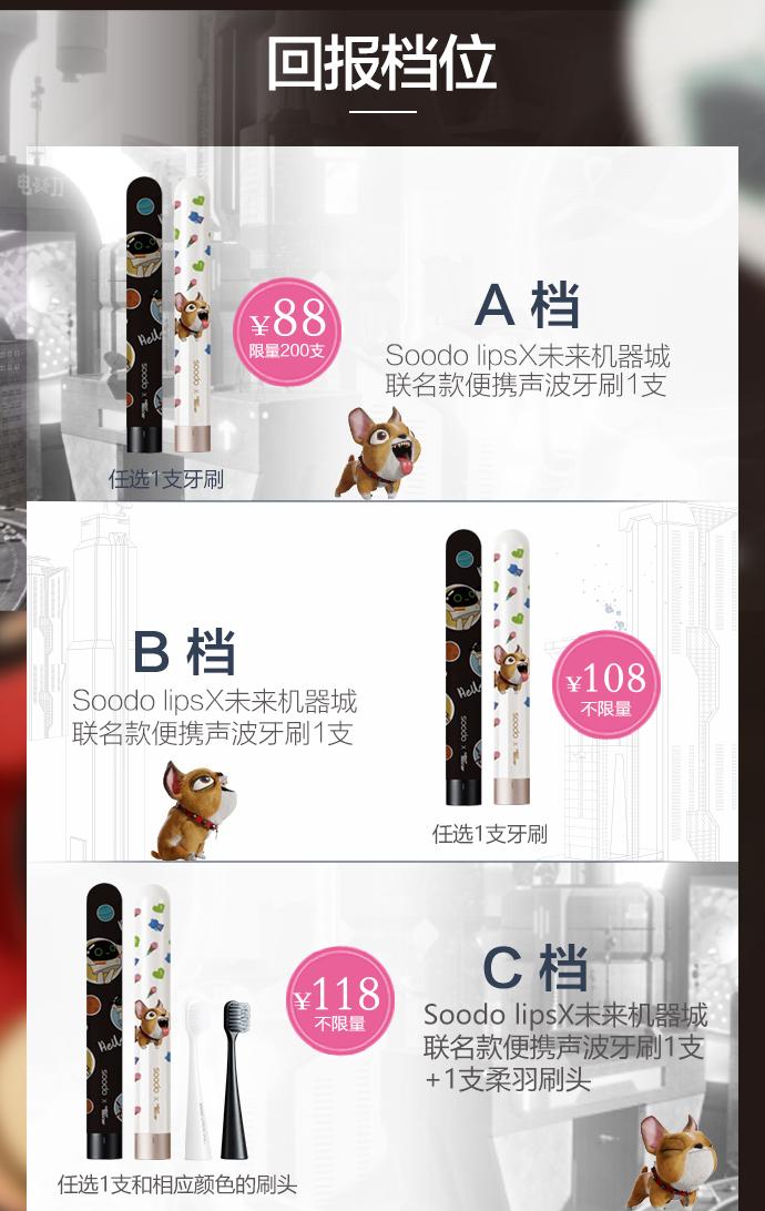 产品介绍图7_05.jpg