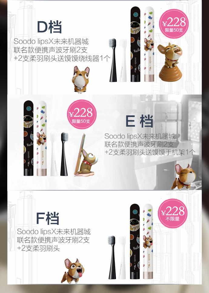 产品介绍图7_06.jpg