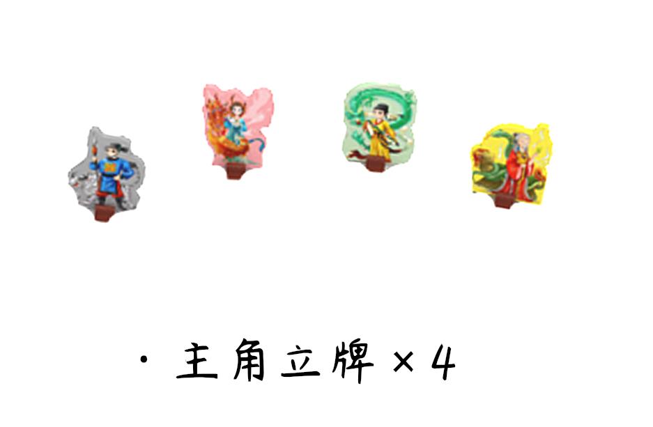 游泉惊梦说明书-6.jpg