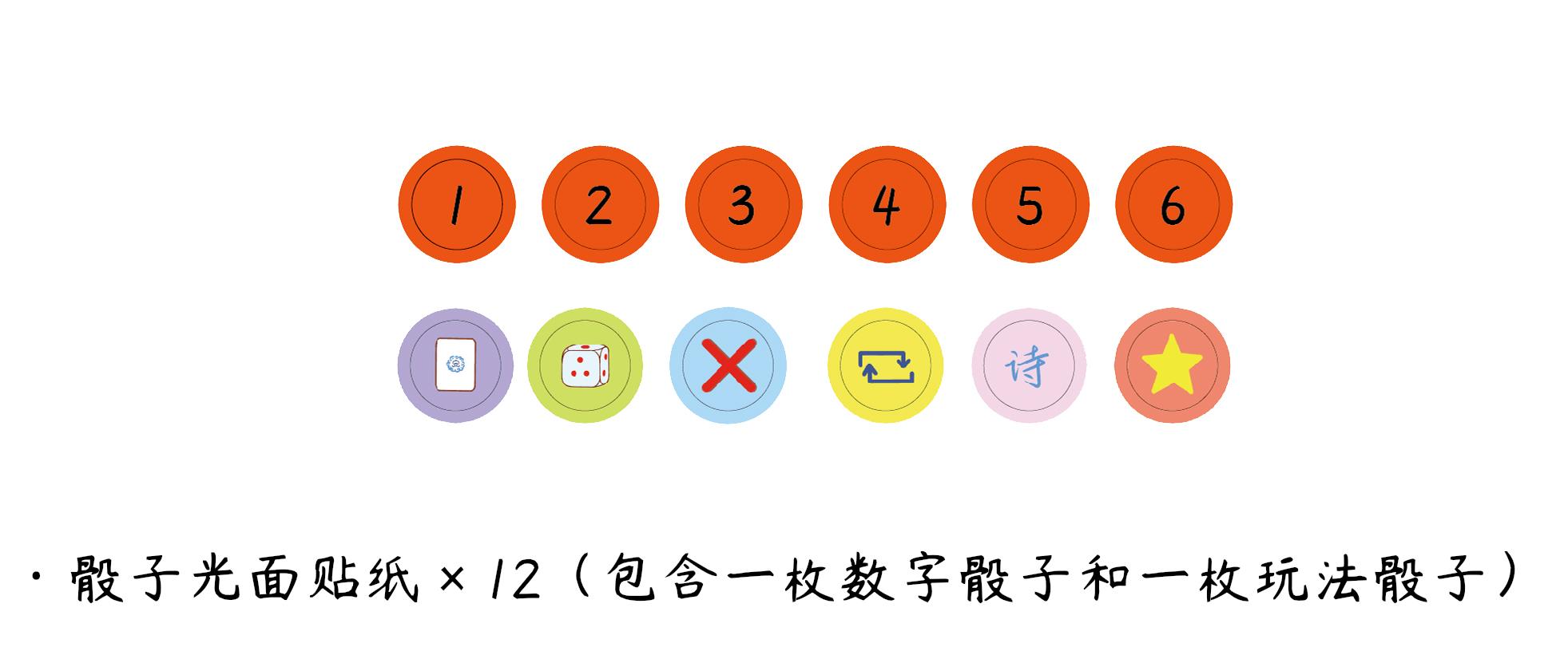 游泉惊梦说明书-7.jpg