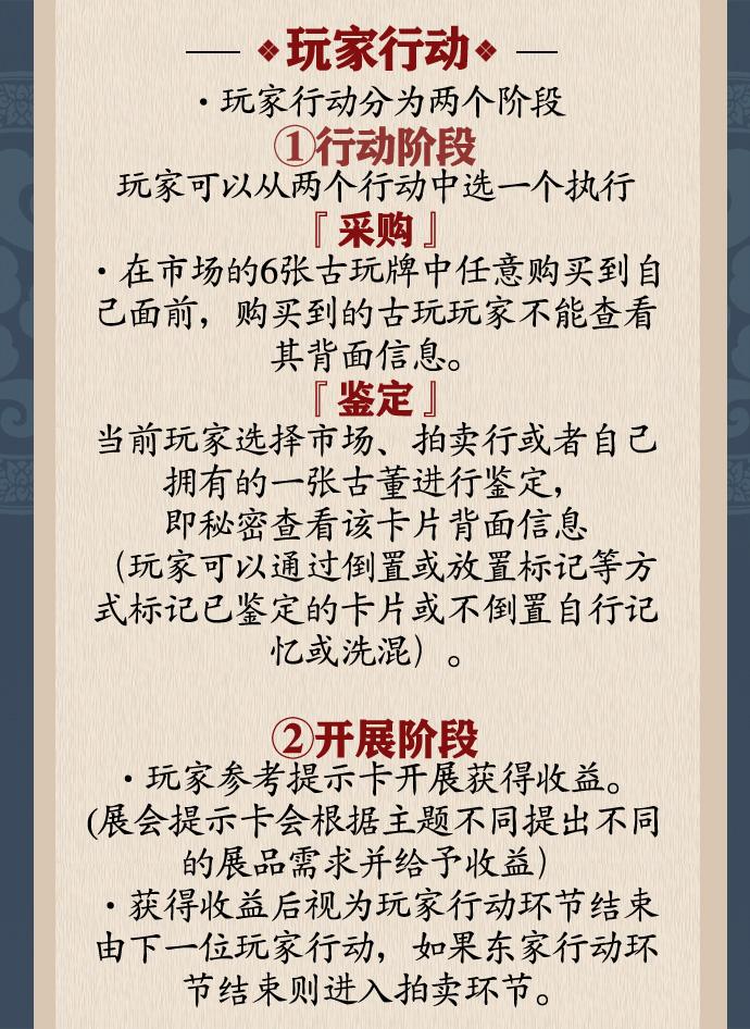 第5页 (1).jpg