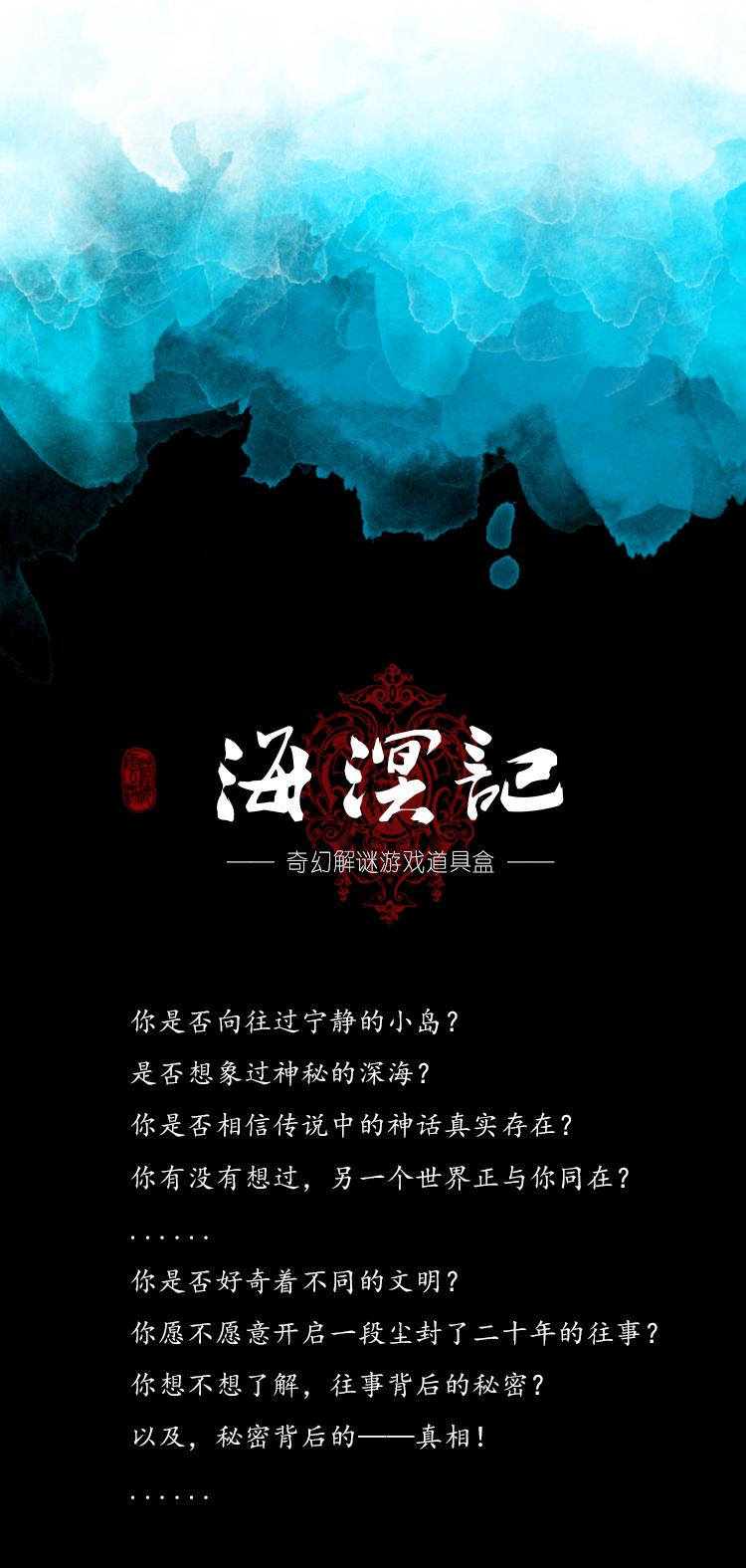 加长精修版_01.jpg