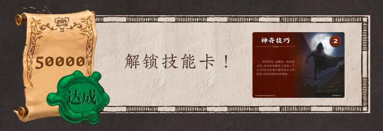 王国制图师(解锁)_14.jpg