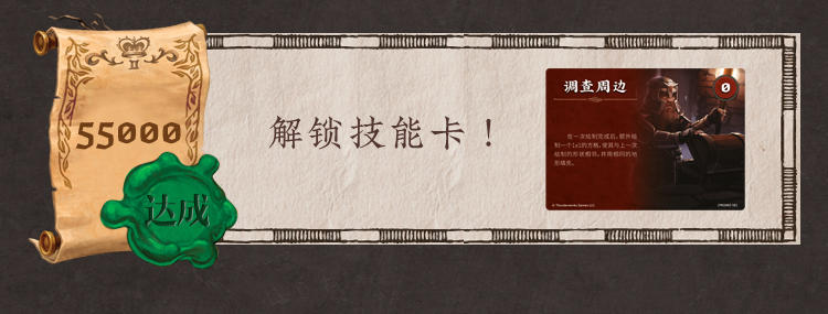 王国制图师(解锁)_15.jpg