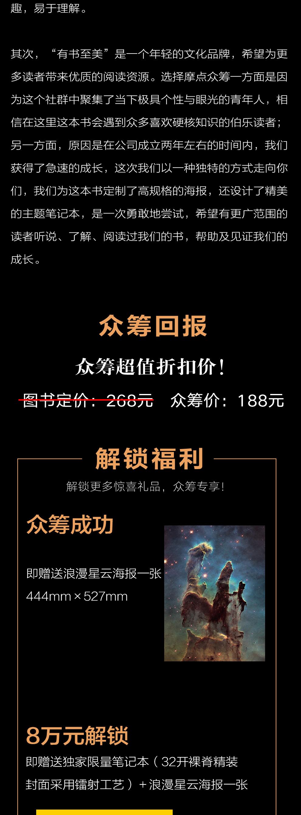 《DK全球自然奇观全探索》预售_09.jpg