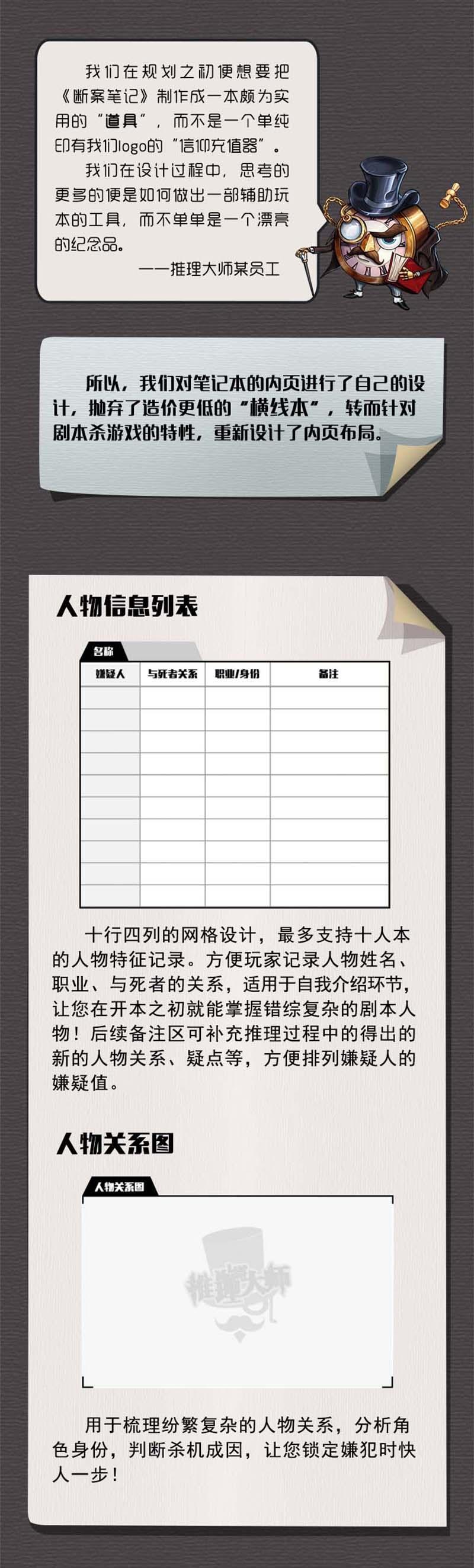 笔记本预售4.jpg