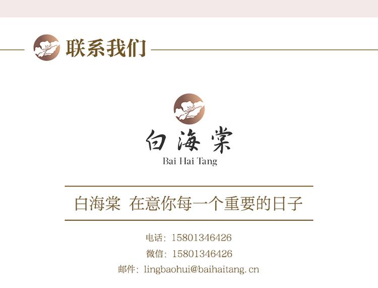 05.-众筹与回报_04.jpg