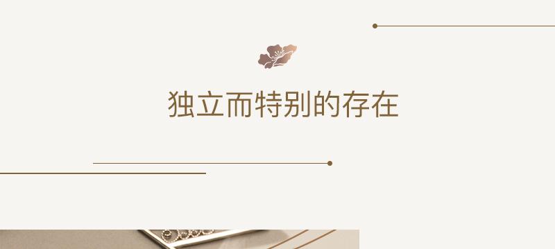 02.-字母页面1_06.jpg