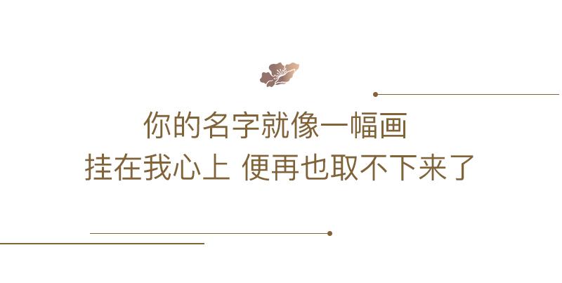 03.-字母页面2_01.jpg