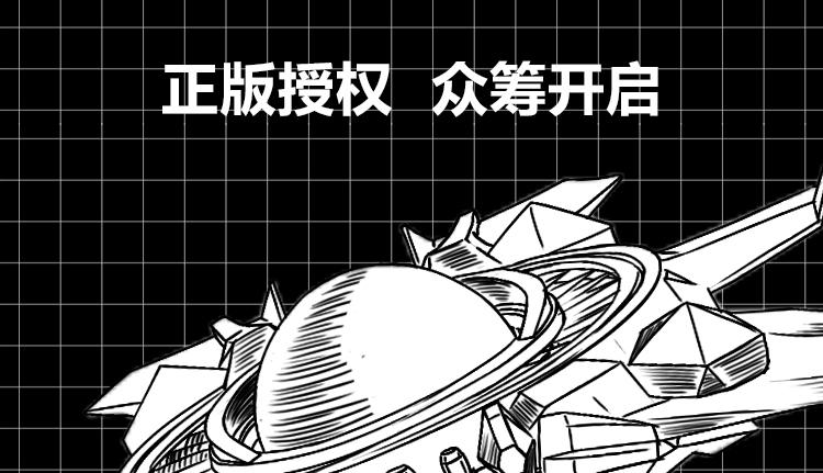 众筹长图_04.jpg