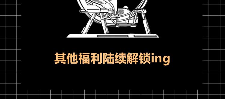 众筹长图_34.jpg
