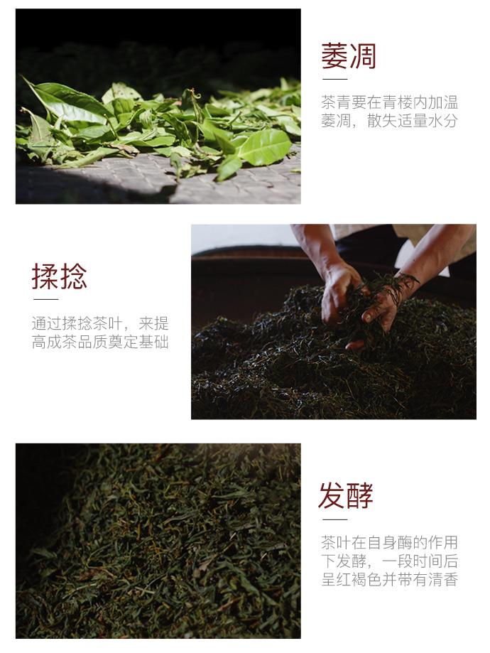 正山奶茶源文件_06.jpg