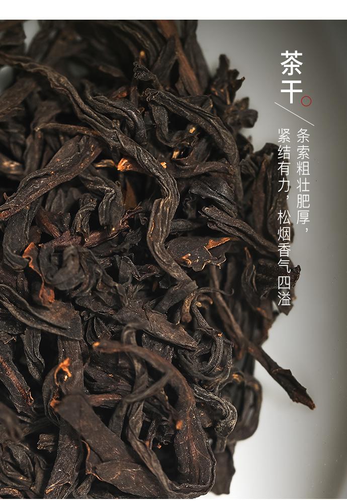 正山奶茶源文件_07.jpg