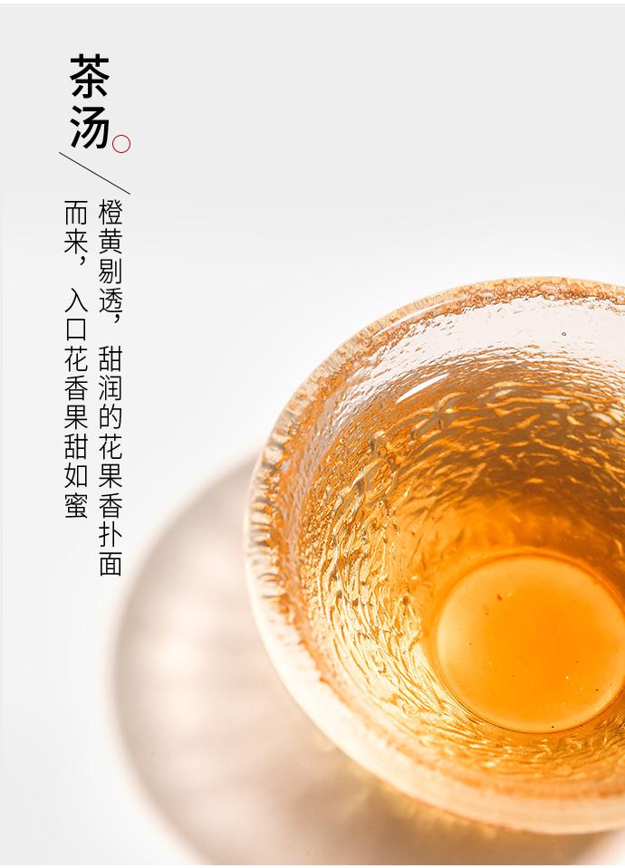 正山奶茶源文件_08.jpg