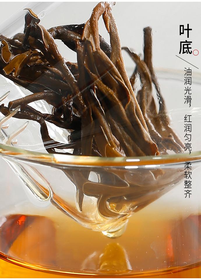 正山奶茶源文件_09.jpg