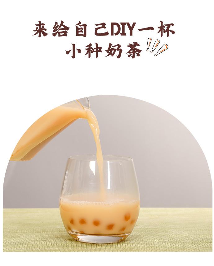 正山奶茶源文件_12.jpg