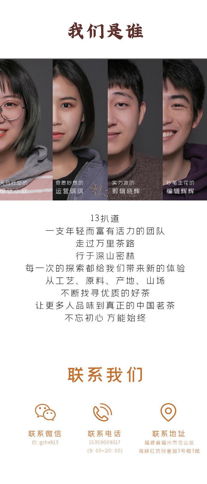 正山奶茶源文件_20.jpg