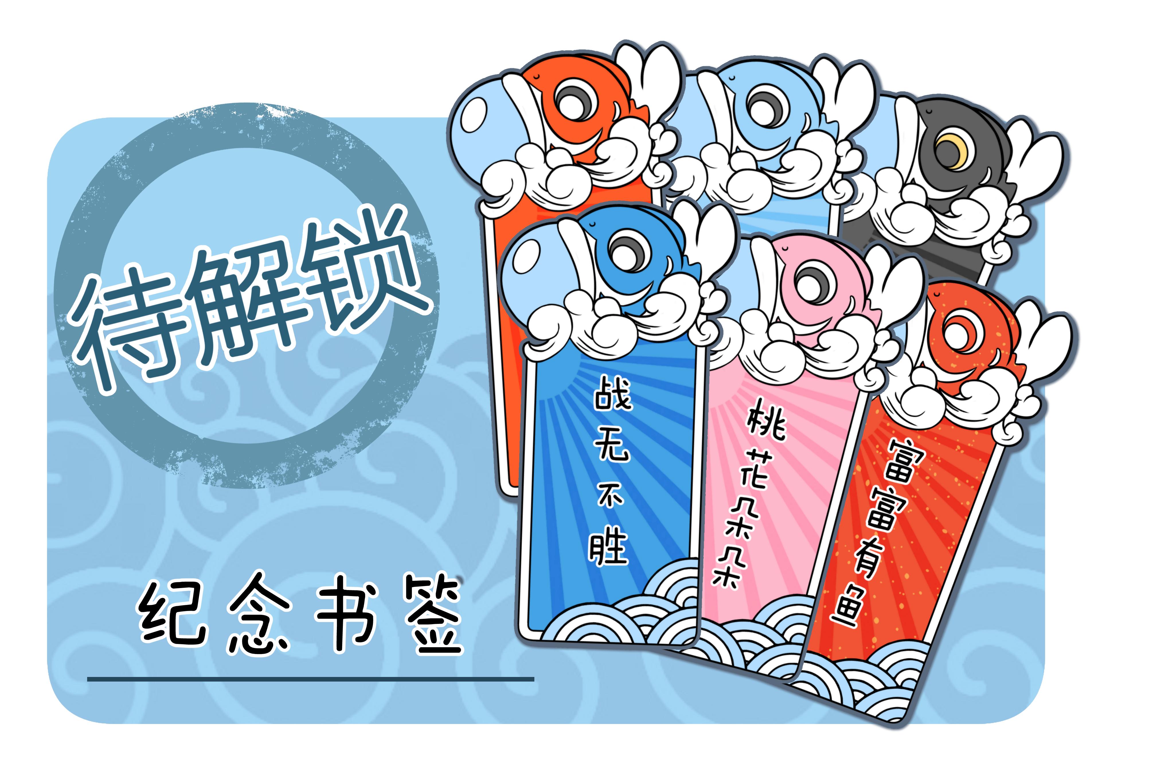 zhongchou3.jpg