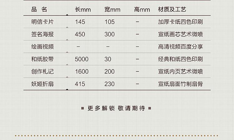 P_750x450_039.jpg