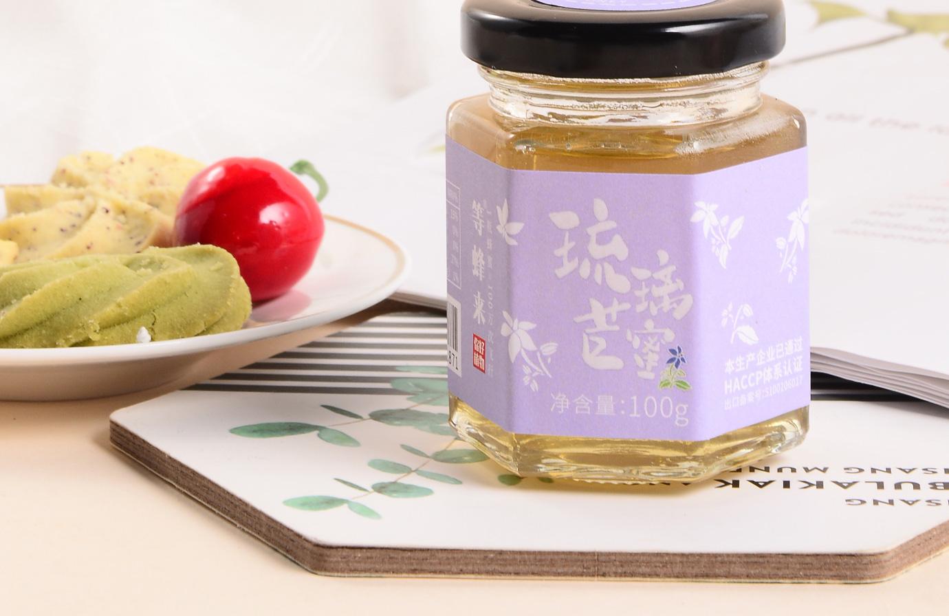 琉璃苣蜂蜜_02.jpg