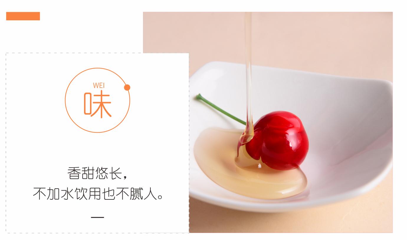 琉璃苣蜂蜜_13.jpg